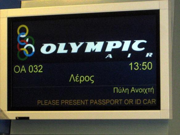 Flughafen-Athen2