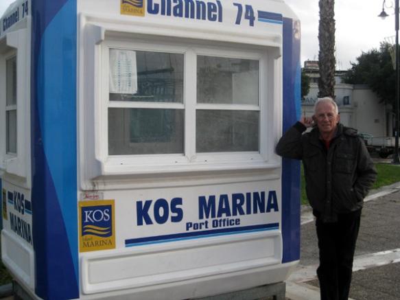 Kos-Marina