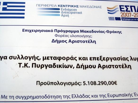 EU_Schild1